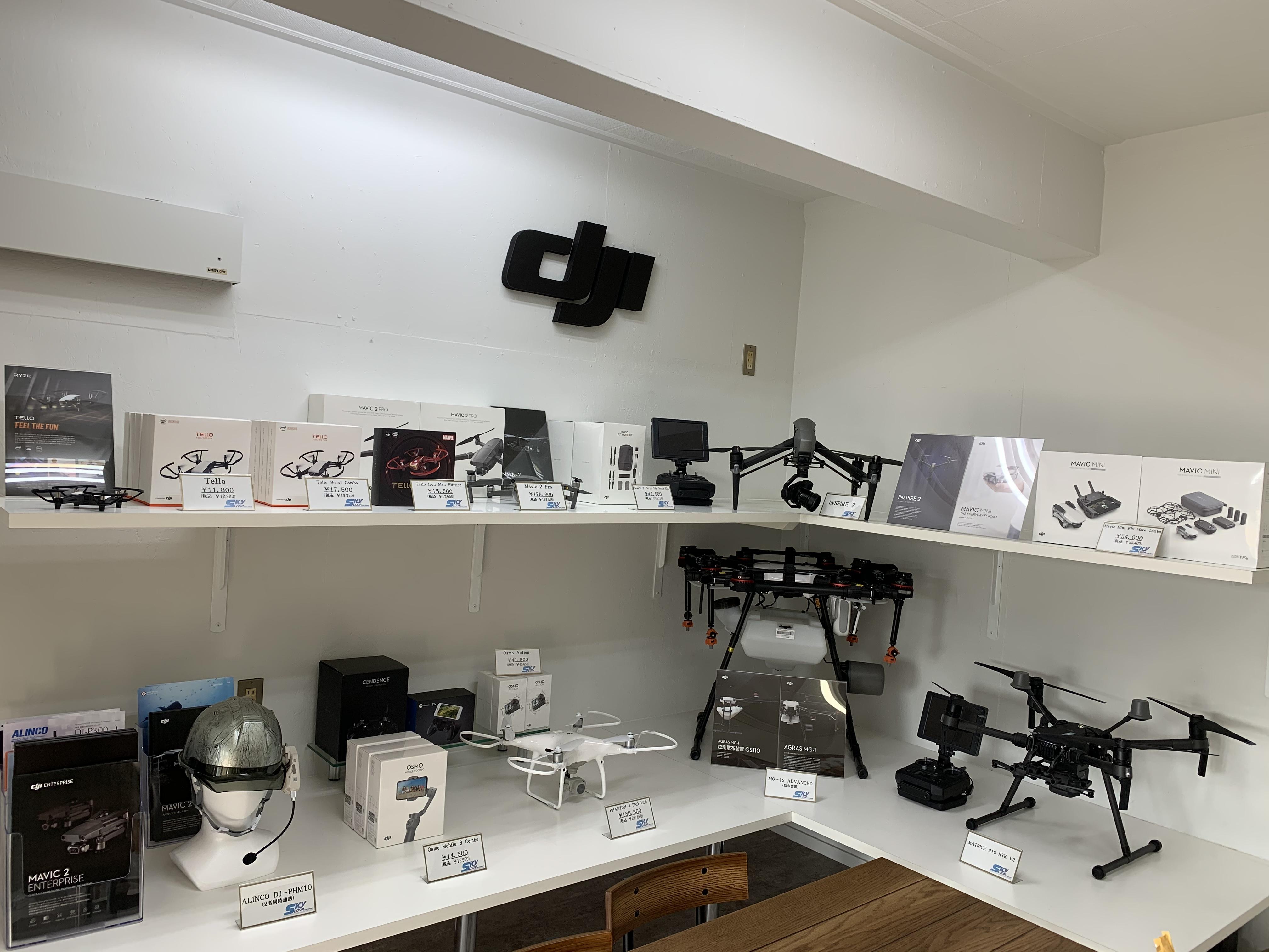 SKYLOOP JAPAN岡山支店 画像2