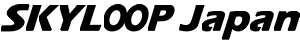 SKYLOOP Japan | DJI 山口県 ドローン 販売 整備 講習