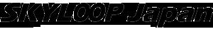 SKYLOOP Japan   DJI 山口県 ドローン 販売 整備 講習